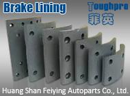 Huang Shan Feiying Autoparts Co., Ltd.