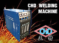 SHANGHAI ZHENGTE WELDING EQUIPMENTS & CONSUMABLES MANUFACTURE CO., LTD.
