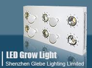 Shenzhen Glebe Lighting Limited