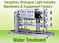 Yangzhou Shengcai Light Industry Machinery & Equipment Factory