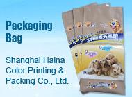 Shanghai Haina Color Printing & Packing Co., Ltd.