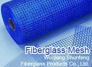 Wuqiang Shunfeng Fiberglass Products Co., Ltd.