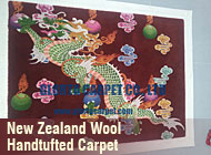 Glorta Carpet Co., Ltd.