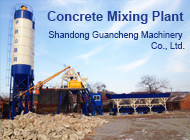 Shandong Guancheng Machinery Co., Ltd.
