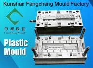 Kunshan Fangchang Mould Factory