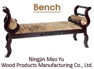 Ningjin Mao Yu Wood Products Manufacturing Co., Ltd.