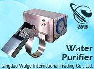 Qingdao Walge International Trading Co., Ltd.