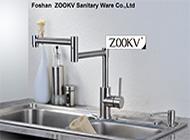 Foshan Zookv Sanitary Ware Co., Ltd.