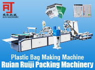 Ruian Ruiji Packing Machinery Factory