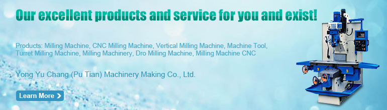 Yong Yu Chang (Pu Tian) Machinery Making Co., Ltd.