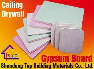 Shandong Top Building Materials Co., Ltd.