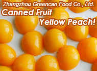 Zhangzhou Greencan Food Co., Ltd.