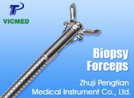 Zhuji Pengtian Medical Instrument Co., Ltd.