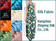 Hangzhou Zhigeng Silk Co., Ltd.