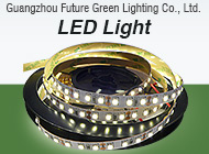 Guangzhou Future Green Lighting Co., Ltd.