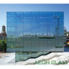 Glass - Qingdao AEON Glass Co., Ltd.