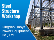 Qingdao Haoye Power Equipment Co., Ltd.