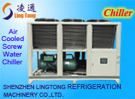 Shenzhen Lingtong Refrigeration Machinery Co., Ltd.