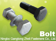 Ningbo Gangtong Zheli Fasteners Co., Ltd.