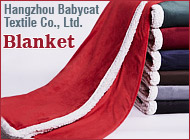 Hangzhou Babycat Textile Co., Ltd.