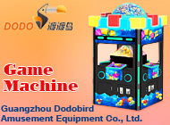 Guangzhou Dodobird Amusement Equipment Co., Ltd.