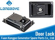 Fuan Kangpa Generator Spare Parts Co., Ltd.