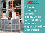 Shandong Xingdou Intelligent Equipment Co., Ltd.