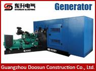 Guangzhou Doosun Construction Co., Ltd.