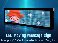Nanjing VIYA Optoelectronic Co., Ltd.