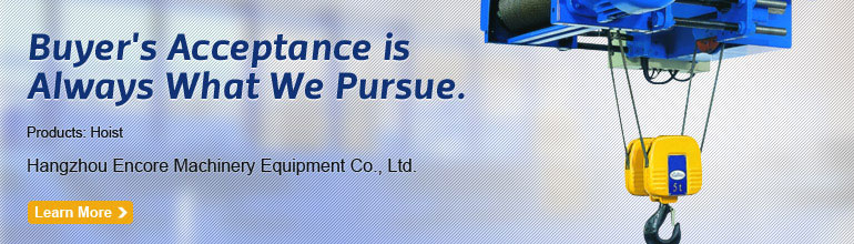 Hangzhou Encore Machinery Equipment Co., Ltd.