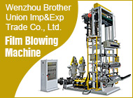 Wenzhou Brother Union Imp&Exp Trade Co., Ltd.