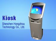 Shenzhen Hongzhou Technology Co., Ltd.