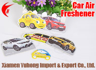 Xiamen Yuhong Import & Export Co., Ltd.
