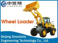 Beijing Sinoshine Engineering Technology Co., Ltd.