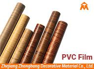Zhejiang Zhongbang Decorative Material Co., Ltd.