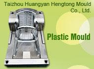 Taizhou Huangyan Hengtong Mould Co., Ltd.