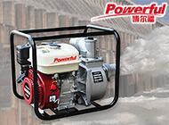 Powerful Machinery & Electronics Technology Developing Co., Ltd.