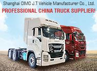 Shanghai CIMC J.T Vehicle Manufacturer Co., Ltd.