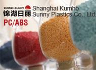 Shanghai Kumho Sunny Plastics Co., Ltd.