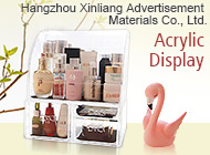 Hangzhou Xinliang Advertisement Materials Co., Ltd.
