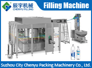 Suzhou City Chenyu Packing Machinery Co., Ltd.