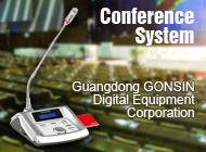 Guangdong GONSIN Digital Equipment Corporation