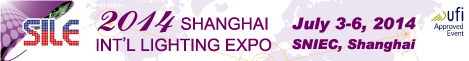 2014 Shanghai Int'l Lighting Expo