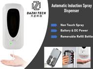Shenzhen Dazhi Technology Co., Limited