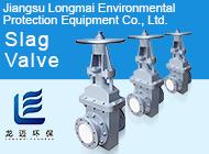 Jiangsu Longmai Environmental Protection Equipment Co., Ltd.