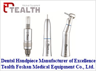 Tealth Foshan Medical Equipment Co., Ltd.
