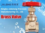 Ningbo Jiekelong Precision Manufacturing Co., Ltd.