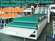Yutian Shengtian Printing & Packing Machinery Co., Ltd.