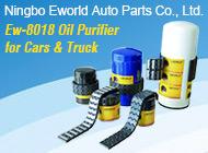 Ningbo Eworld Auto Parts Co., Ltd.