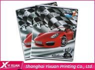 Shanghai Yixuan Printing Co., Ltd.